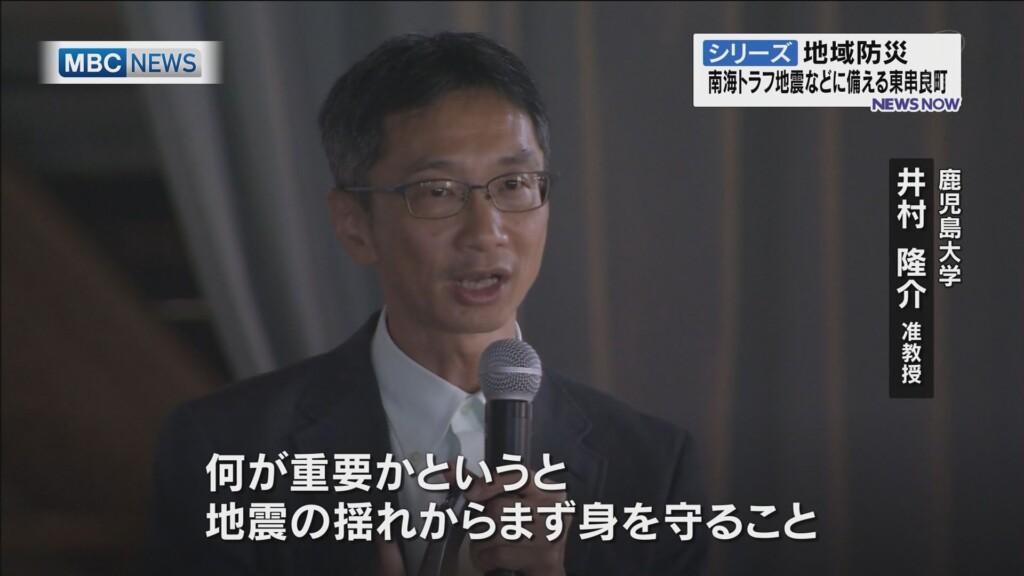専門家による地震の講義