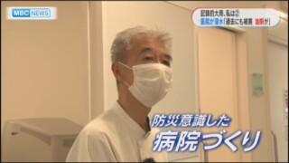 『記録的大雨、私は』薩摩川内市~医療器具も使い排水 クリニックの院長~