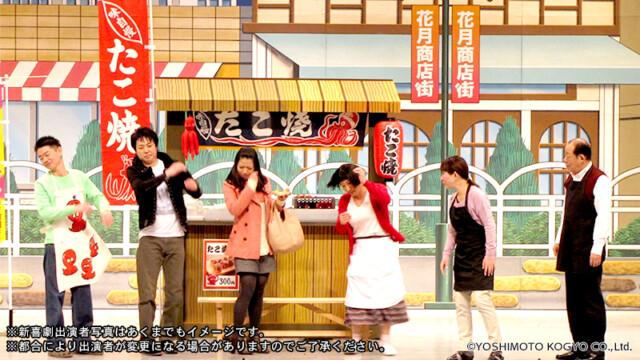 吉本新喜劇&バラエティショー2019