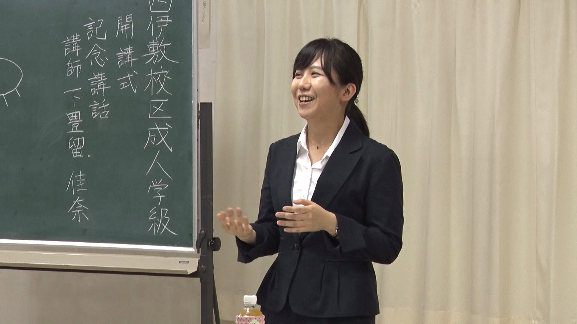 1月10日(日)10:00~新 窓をあけて九州『きばいやんせ!令和のさつまおごじょ』