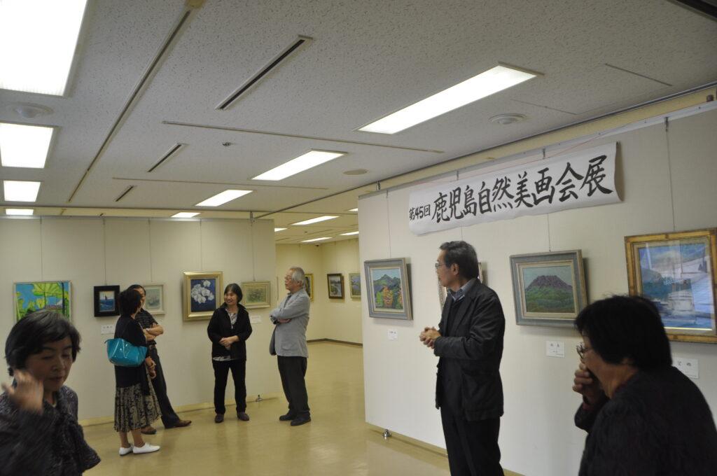 第45回鹿児島自然美画会展の会場風景