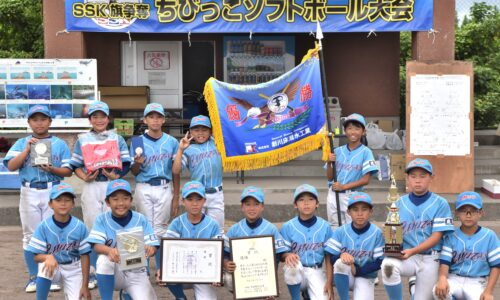 優勝:中山ソフト