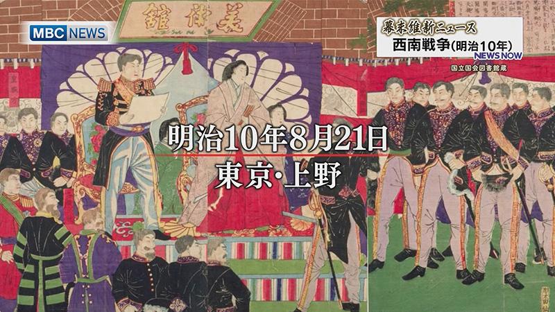 戦争 西南 西南戦争ってどんな戦争だったの?九州南部全域を巻き込んだ、近代最後で最大の内乱