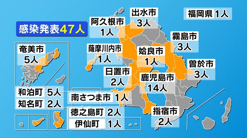 感染 の 福岡 者 県 福岡県内での発生状況