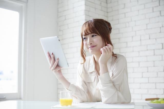 【難問】女子大生が使っているアプリdeクイズー!!【正解】