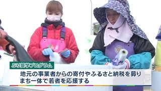 MBC南日本放送『kagoshima SDGs 17colors』鹿児島相互信用金庫
