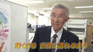 kagoshima SDGs 17colors #2「鹿児島県大崎町」5/15放送