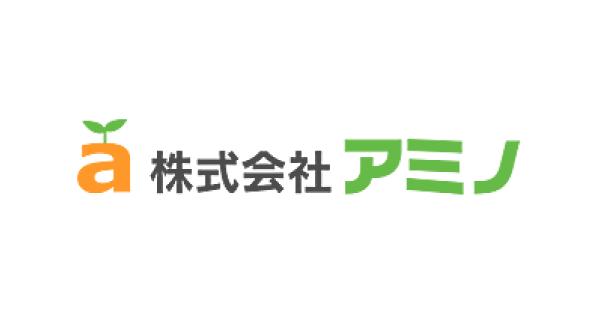 株式会社アミノ
