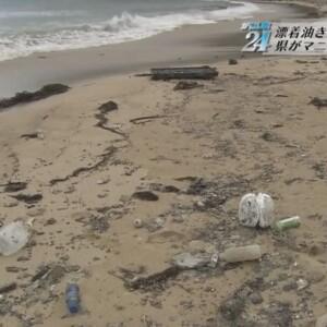 宝島の油の漂着物、島民みんなで作業してます。購入することで支援して!
