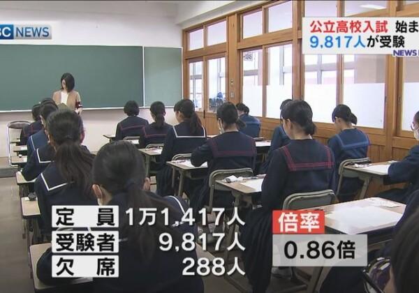 中国は市外からの受験者にちょっぴり優しい??国が違えば、事情も異なる受験のお話
