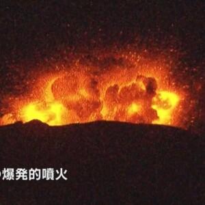 新燃岳の爆発的噴火。鹿児島への外国人観光客への影響は?