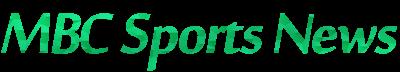 MBCスポーツニュース