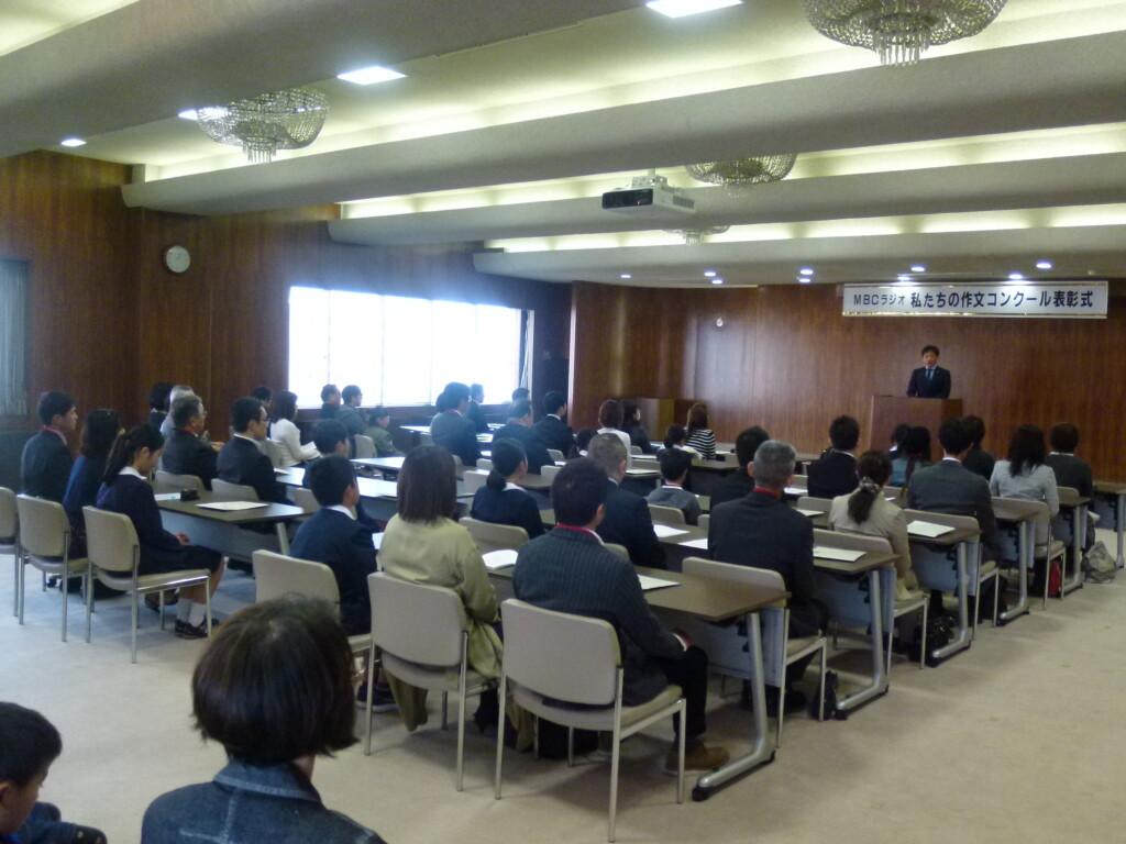 「第53回 MBCラジオ 私たちの作文コンクール」表彰式を3月12日にMBCで行いました。