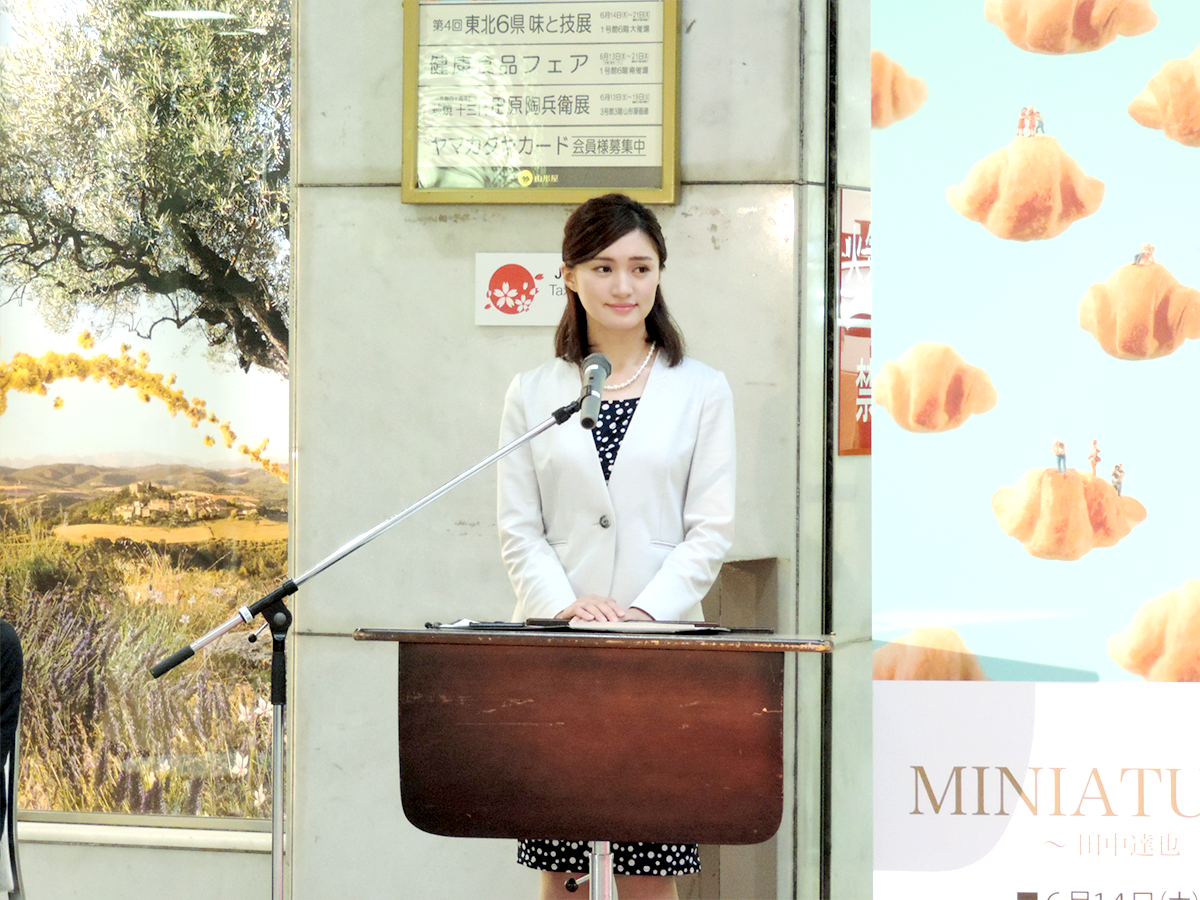 「MINIATURE LIFE展 ~ 田中達也 見立ての世界 ~」始まりました!