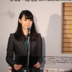 本日スタート『PIECE OF PEACE-レゴ®ブロックで作った世界遺産展Part-3 KAGOSHIMA』に潜入!?