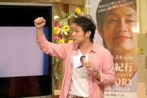 笑顔になれる新商品が発売!?宮井紀行『VICTORY』は行って損なしのライブです!!