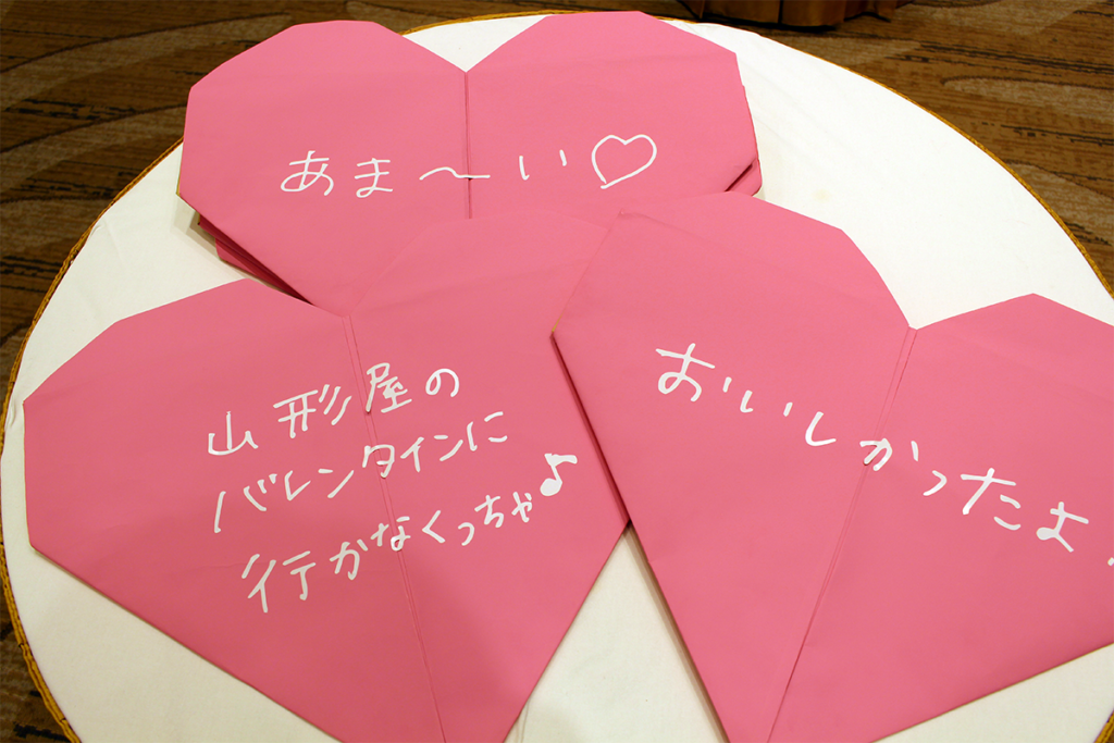 誰にあげたい?誰と食べたい?「山形屋バレンタインコレクション2019」に行ってきました!