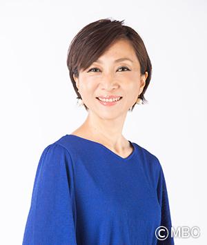 早稲田裕美子