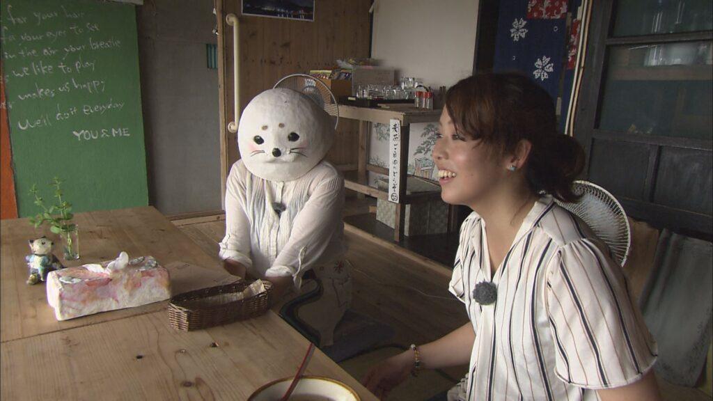 NISHIKATA-room